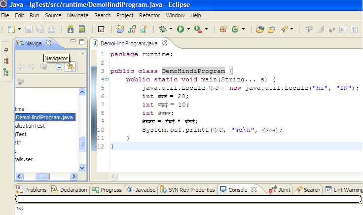 java-hindi-program-output-4191902